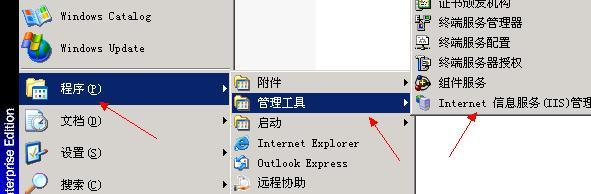 PHP环境搭建之Windows 2003 IIS6+PHP5+MySQL5+Zend图文教程