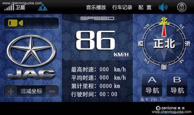 善领DSA2010 P46版电子狗皮肤分享,各个车系不断更新